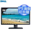 R1【福利品】DELL 戴爾 U2412M 24型 IPS 寬液晶螢幕顯示器